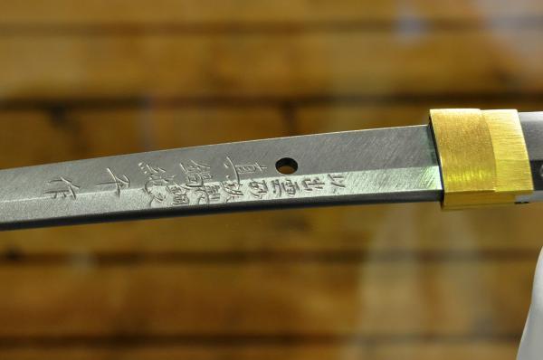 Signature de Sumihira Manabe sur la soie d'un katana exposé